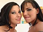 Simona & Lulu screenshot #294